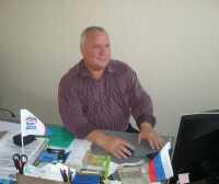 Информационно аналитический отдел
