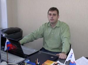 Яковленко Валерий Владимирович