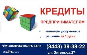kredity