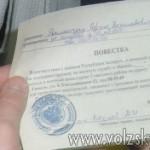 volzsky.ru-bez-dostavki-na-dom