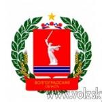 volzsky.ru-oblast-uvelichit-finansirovanie-munitsipalitetov-v-poltora-raza-1