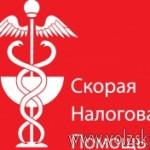 volzsky.ru-v-volzhskom-otkryli-skoruyu-nalogovuyu-pomoshch
