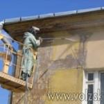 volzsky.ru-v-volzhskom-otremontiruyut-14-domov