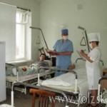 volzsky.ru-meditsina-zdravoohranenie-bolnitsa-vrach-patsient