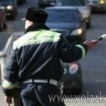 volzsky.ru-s-13-aprelya-izmenyatsya-pravila-dorozhnogo-dvizheniya