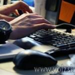 volzsky.ru-pravitelstvo-v-elektronnom-formate