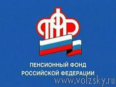 volzsky.ru-dosrochnye-pensii-hotyat-otmenit