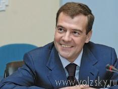 volzsky.ru-segodnya-volgograd-posetit-predsedatel-pravitelstva-rf-dmitriy-medvedev