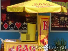 volzsky.ru-v-volzhskom-nezakonno-prodavali-kvas