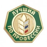 logo_jpg_1810791532