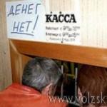 volzsky.ru-rabotodateli-volgogradskoy-oblasti-nedoplachivayut-svoim-sotrudnikam-i-byudzhetu