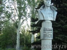 volzsky.ru-v-2013-godu-v-volzhskom-proydet-slet-yunyh-karbyshevtsev