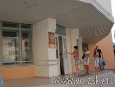 volzsky.ru-v-volzhskom-prozhivaet-1-564-bezrabotnyh