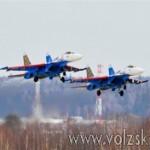 volzsky.ru-nad-volzhskim-budut-letat-samolyoty