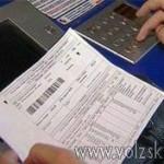 volzsky.ru-povyshenie-tarifov-na-zhkh-perenesli-na-polgoda