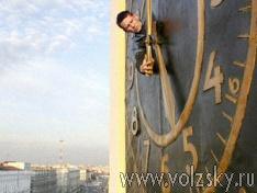 volzsky.ru-gosduma-mozhet-vernut-rossiyanam-zimnee-vremya