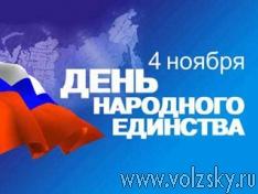 volzsky.ru-na-etoy-nedele-rossiyan-zhdut-tri-vyhodnyh-dnya