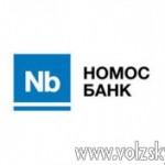 volzsky.ru-nomos-bank-predlagaet-spetsialnuyu-aktsiyu-dlya-malogo-biznesa-1