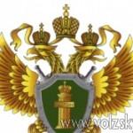 volzsky.ru-v-volzhskom-budet-novyy-prokuror
