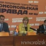 volzsky.ru-nalog-na-nedvizhimost-vyrastet