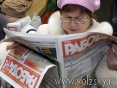 volzsky.ru-ofitsialnyy-uroven-bezrabotitsy-v-volzhskom-sostavil-09