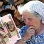 volzsky.ru-selyanam-rasskazhut-o-sotspodderzhke