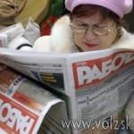 volzsky.ru-volzhskiy-tsentr-zanyatosti-pomogaet-predprinimatelyam
