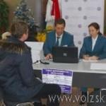 volzsky.ru-zavtra-volzhanam-napomnyat-ob-ih-dolgah-2