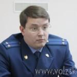 volzsky.ru-zhurnalisty-poznakomilis-s-novym-prokurorom