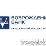volzsky_v1