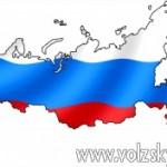 volzsky.ru-rossiya-prodolzhaet-teryat-konkurentosposobnost
