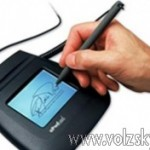 volzsky.ru-volzhskie-strahovateli-predpochitayut-elektronno-tsifrovuyu-podpis-2