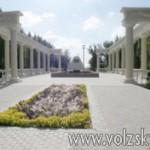 volzsky.ru-volzhskiy---luchshiy-gorod-oblasti