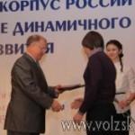 volzsky_ru-odin-iz-luchshih-inzhenerov-regiona-rabotaet-v-volzhskom