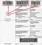 Как узнать кбк на патент целей