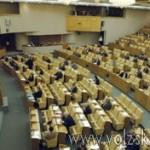 volzsky.ru-dumskiy-komitet-po-delam-veteranov-planiruetsya-uprazdnit-gosduma