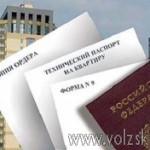 volzsky.ru-speshite-privatizirovat-zhile