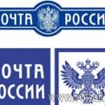 volzsky.ru-v-prazdniki-pochta-budet-rabotat-v-udobnom-rezhime-1