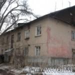 volzsky.ru-vethoe-zhile-poluchit-status-avariynogo