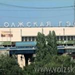 volzsky.ru-volzhskaya-ges-voshla-v-desyatku-luchshih-predpriyatiy-volgogradskoy-oblasti-1