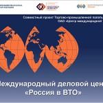 PresentationIBC0