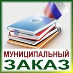 MZakaz