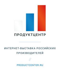 Презентация-ПРЦ-1