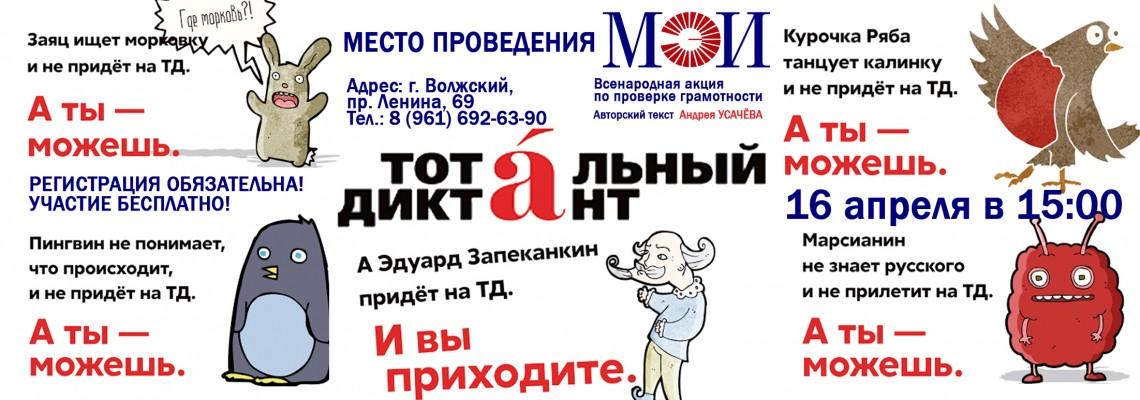 dlya-sajta-2-1140x400