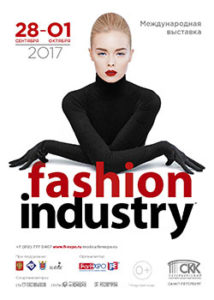 fashion2017oct3