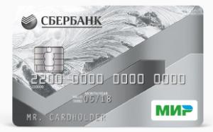 sberbank-card-mir-classic