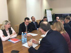 совещание в Комитет эконом. 25.01.18