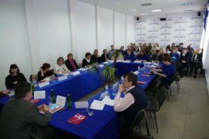 Конференция (2)