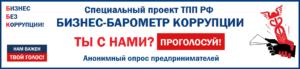 _1 Банер-СЛАЙДЕР на сайт (692097 v1)