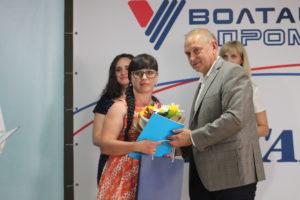 Волтайр-Пром (2)